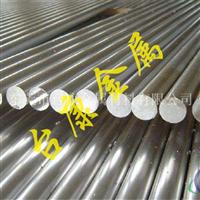 1060铝合金-1060铝合金报价-1060铝合金