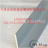 鋁角2A12無縫鋁管 6061標準槽鋁