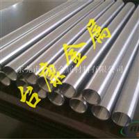航空铝合金 1060进口铝合金 铝合金薄板