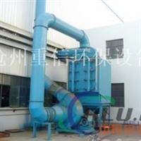 矿业环保除尘器厂家定制及运用