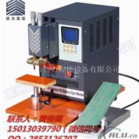 DPM-10电池焊机 精细电池焊机