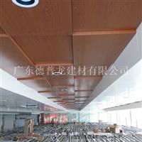 本田4S店铝单板吊顶哪里买的 厂家提供货物