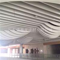 凹凸不平造型铝方通吊顶 背景墙装饰铝方通