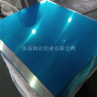 生产覆膜铝板