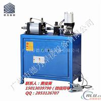 PT-PEF空调管扩管机 扩口机