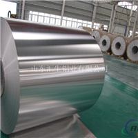 0.4mm保温铝皮现货厂家