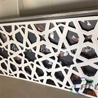 铝方管拼接铝窗花 10mm铝板雕刻铝屏风