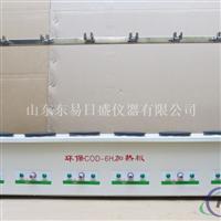 六联COD加热板COD-6H厂家直销
