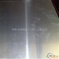 铝板    6063合金铝板亮面板