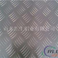 花纹铝板与3003覆膜合金铝板有什么区别