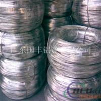 国丰铆钉铝线、5052氧化铝线