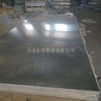 0.5mm5052铝板规格表