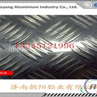 五条筋花纹铝板厂家