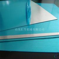 2.58毫米厚3003覆膜合金鋁板介紹