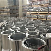 什么样的铝卷适合做管道保温