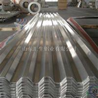 2.3mm厚1000型瓦楞铝板多少钱一平方