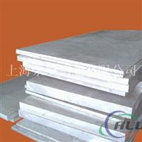 较新行情铝板4643铝板可按客户要求定做
