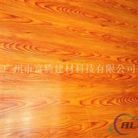 铝蜂窝板 木纹铝蜂窝板 石材铝蜂窝板
