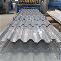 0.3毫米1060纯铝瓦现货表