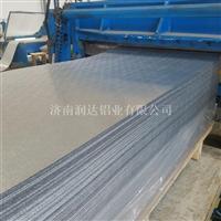 生产 花纹铝板