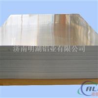 哪里有生产耐磨铝板的厂家?
