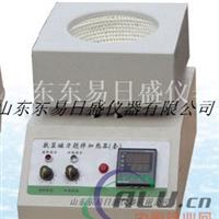 智能恒温电热套磁力搅拌器08-2T