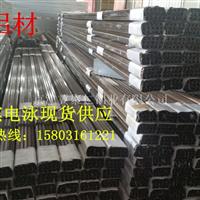 隔热断桥铝型材精研铝材