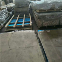 3004超厚铝板一公斤单价厂家