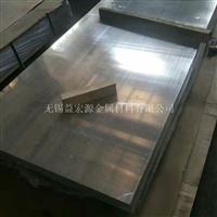 1120纯铝板花纹铝板一吨重量价格