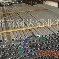 专业生产铝棒
