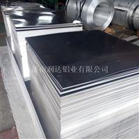 3030合金铝板