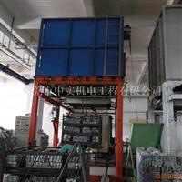 铝合金淬火炉价格 铝合金固溶炉报价