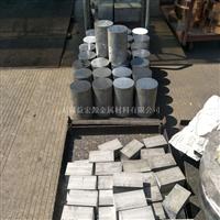 1050花纹铝板(纯铝板)现货直销厂家