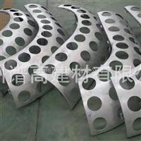 曲型铝板厂家直销