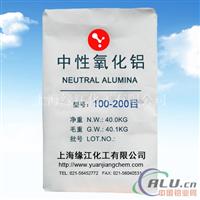 层析氧化铝 中性氧化铝100-200目