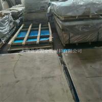 3207花纹保温铝板直销厂家规格齐全