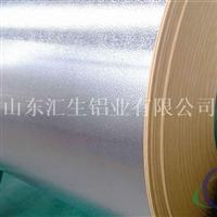 0.7mm橘皮花纹铝卷多少钱一公斤