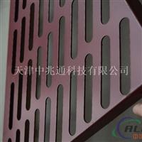 铝合金型材隔断
