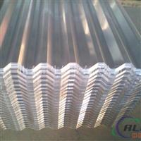 0.3mm6061铝瓦楞合金板现货供应厂家