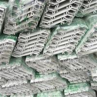 厂家生产百叶窗百叶片铝型材