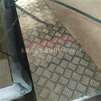 2524合金花纹铝板一公斤销售厂家
