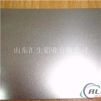5mm防腐合金铝板多少钱一吨