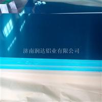 氟碳漆铝板