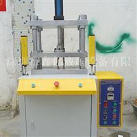 大量鋁鎂制品切邊機汽車配件壓裝機