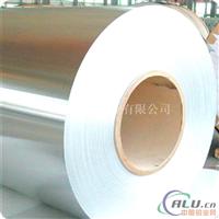哪里有生產防腐保溫鋁卷的廠家?