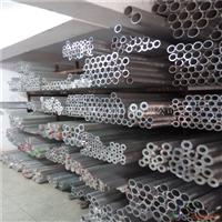 国标铝管6061 6063铝管 可切割