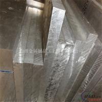 5083铝合金板LY11铝合金板