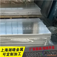 超硬铝2A12铝板 抛光镜面2A12铝板
