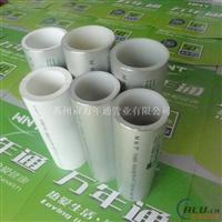【日照衬塑管】PP-R衬塑管铝合金衬塑复合管