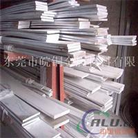 6061铝排 四方铝棒 铝扁条 铝块 可下料铝棒